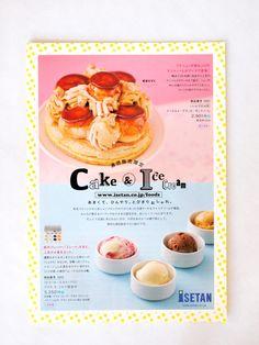 kawacolle note — 伊勢丹「Cake&Icecream」のリーフレット Menu Design, Food Design, Banner Design, Flyer Design, Restaurant Poster, Queen Cakes, Menu Flyer, Cake Packaging, Cake Banner