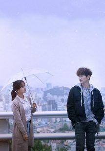 Just Between Lovers Rain Drama, K Drama, Cute Couple Art, Cute Couples, Korean Letters, Lee Junho, Anime Expressions, Korea Style, Hyun Bin