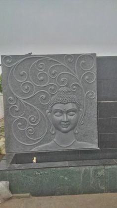 As stone finish
