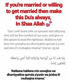 Dua for when you are going to get married/are married Islamic Prayer, Islamic Qoutes, Islamic Teachings, Islamic Messages, Islamic Dua, Islamic Inspirational Quotes, Muslim Quotes, Religious Quotes, Muslim Sayings