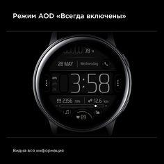 Digital Watch Face, Gear S3 Frontier, Watch Faces, Smartwatch, Samsung Galaxy, Models, Watches, Sport, Bracelets