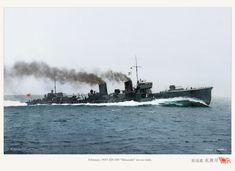 ijn_minazuki_1927 睦月型駆逐艦六番艦「水無月」