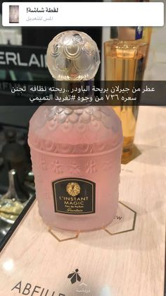Okay i am sure this smells like heaven but way too expensive 736 RS OH 3680 LE + shipping expenses just to smell sweet . no lie the smell is dreamy Lovely Perfume, Best Perfume, Parfum Dior, Perfume Scents, Beautiful Eye Makeup, Beauty Care, Beauty Skin, Beauty Tips, Diy Skin Care