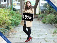 なの san・愛知版 | BIJIN-TOKEI(美人時計) 公式ウェブサイト