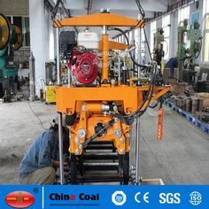 YD-22 Hydraulic Cylinders Railway Tamping Machine Price, View tamping machine price, China Coal Product Details from Shandong China Coal Group Co., Ltd. Import &export Branch on Alibaba.com