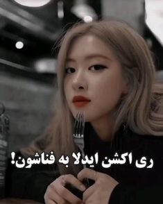 Cute Funny Baby Videos, Crazy Funny Videos, Cute Funny Babies, Cute Couple Videos, Gigi Hadid Dresses, Bts V Pictures, Best Tv Series Ever, Fashion Drawing Dresses, Song Lyrics Wallpaper
