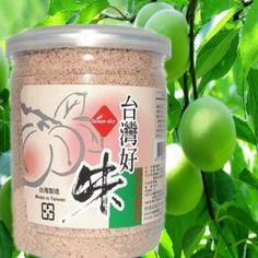 テレビ東京のソレダメ!に インリン・オブ・ジョイトイが出演してましたね。 出身国の台湾で、激安旅行のレポートさ…