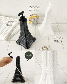 本物のエッフェル塔の約1270分の1の大きさの 存在感あるソープやシャンプー、リンスなどのディスペンサーです。