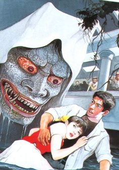Suehiro Maruo Comic Style Art, Comic Art, Arte Horror, Horror Art, Japanese Culture, Japanese Art, Ero Guro, Japanese Horror, Japanese Monster