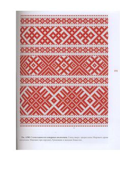 Russian folk pattern for embroidery.