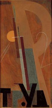 Altman, Natan Isayevich   Russia. Work