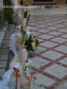 Στολισμός γάμου με ιβουάρ | Politimogamos.gr