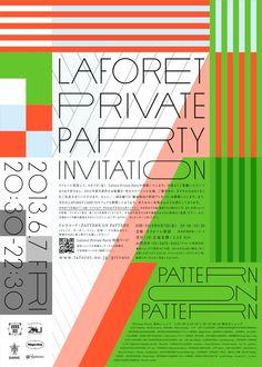 http://blog.furfurfur.jp/shop/wordpress/wp-content/uploads/2013/06/Laforet+Private+Party+INVITATION1.jpg