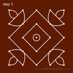This page provides Dot Rangoli Designs with title Dot Rangoli 16 for Hindu festivals. Rangoli Simple, Easy Rangoli Designs Diwali, Simple Rangoli Designs Images, Rangoli Designs Latest, Rangoli Designs Flower, Free Hand Rangoli Design, Rangoli Border Designs, Small Rangoli Design, Rangoli Ideas