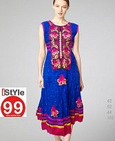 Embroidery Anarkali Cambric Cotton Kurti