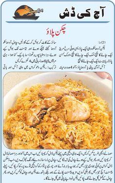 91 Best Biryani Images Urdu Recipe Desi Food Pakistani Recipes
