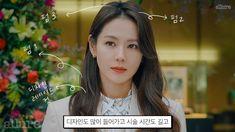 손님 이건 손예진.. 사랑의 불시착 손예진 헤어/메이크업 담당이 직접 밝힌 '윤세리' 룩 | 얼루어 코리아 (Allure Korea) Korean Beauty, Beauty Products, Drama, Fashion, Moda, Cosmetics, La Mode, Dramas, Fasion