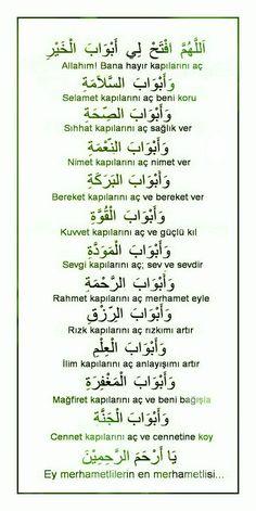 Allah, Amen, Artist
