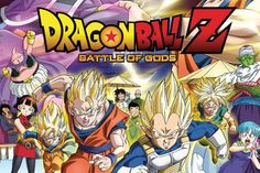 Dragon Ball Z: Battle of Gods Extended Edition http://anime.about.com/od/Anime-Blu-Ray-and-DVD-Reviews/fl/Dragon-Ball-Z-Battle-of-Gods-Extended-Edition-Blu-Ray-Review.htm