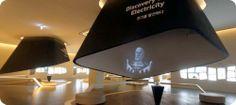 ¡Samsung abre un museo en Corea del Sur!   Chermary