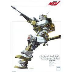 大河原邦男 Mobile Suit Variations 畫集 (25/1/2013 更新) - Toysdaily 玩具日報 - Powered by Discuz!