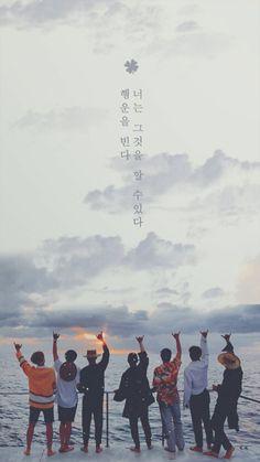Foto Bts, Bts Photo, Bts Taehyung, Bts Bangtan Boy, Jimin, Squad Pictures, Bts Pictures, K Pop, Wallpapers Kpop