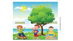 Ρουτίνες Νηπιαγωγείου: Πίνακες αναφοράς για τις μέρες, τις εποχές και τους μήνες. Kindergarten, Family Guy, Classroom, Activities, Blog, Education, Kids, Fictional Characters, Class Room
