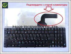 $11.50 (Buy here: https://alitems.com/g/1e8d114494ebda23ff8b16525dc3e8/?i=5&ulp=https%3A%2F%2Fwww.aliexpress.com%2Fitem%2FRussian-Keyboard-for-ASUS-K53-K53E-X52-X52F-X52J-X52JR-X55-X55A-X55C-X55U-K73-K73B%2F592245038.html ) Russian Keyboard for ASUS X52 X52F X52J X52N X52JC X52JR X52JT X52JU X52DE X55 X55A X55C X55U G72 G73 G72X G73J NJ2 RU Black for just $11.50