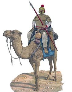 "0300 : 0399 ""Roman soldier riding a dromedary, 4th century AD"""