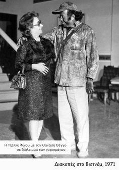 Che Guevara, Greece, Couple Photos, Film, Couples, Movies, Art, Greece Country, Couple Shots