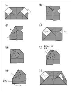 折り紙キャンディーボックスの折り方 : ニューヨークの田舎より Origami Box, Origami Diagrams, Ornaments, Manualidades, Paper