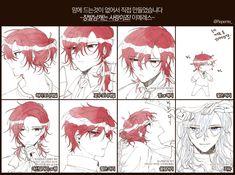 Manga Art, Manga Anime, Anime Art, Cute Food Art, Manga Collection, Fanart, Pretty Images, Tsundere, Manhwa Manga