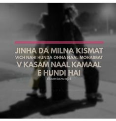 Story Quotes, Truth Quotes, Sad Quotes, Secret Love Quotes, Love Quotes With Images, Caption For Sisters, Hindi Quotes, Quotations, Punjabi Captions