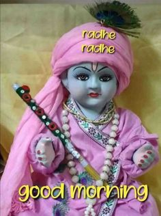 Good Morning Love Messages, Good Morning Wishes, Good Morning Images, Krishna Quotes In Hindi, Hindi Quotes, Ego Quotes, Bhakti Song, Baby Krishna, Good Morning Wallpaper