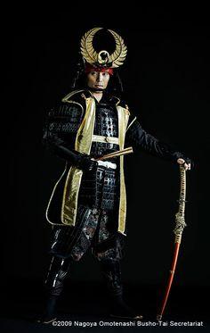 Samurai Weapons, Samurai Armor, Tokugawa Ieyasu, Asian Image, Sci Fi Horror, Medieval Knight, Nihon, Drawing Tools, Martial Arts