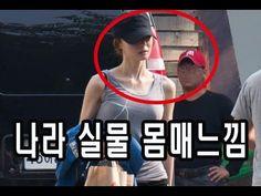 """""""미쳤다. 이건 천상계다"""" 헬로비너스 나라 실제몸매 본 팬들 반응."""