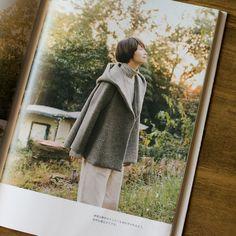 今日のコレコレ。#067 フーデッドコート(「いつもの服、きれいな服」 大川友美 著)