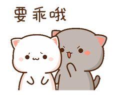 Cute Anime Cat, Anime Kitten, Kitten Gif, Cute Cat Gif, Cute Cats, Cute Cartoon Images, Cute Love Cartoons, Cute Images, Cute Cartoon Wallpapers