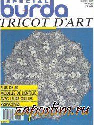 Burda special E903 1987 Tricot d`art