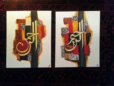 Check out this item in my Etsy shop https://www.etsy.com/uk/listing/271300316/islamic-art-two-canvases-al-rahman-al