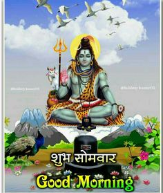 Lord Shiva Painting, Good Morning Flowers, Morning Greeting, Morning Images, India, Night, Gallery, Movie Posters, Fictional Characters