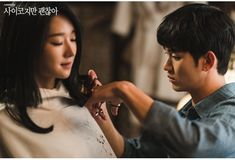 When Life Gets Hard, Hidden Movie, Korean Entertainment News, Movie Of The Week, Korean Shows, Its Okay, Disney, Kdrama, Hair Cuts