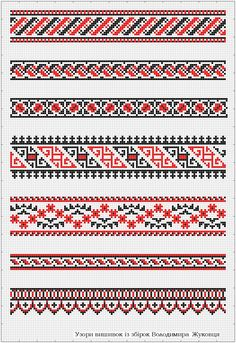 Folk Embroidery, Cross Stitch Embroidery, Embroidery Patterns, Cross Stitch Borders, Cross Stitching, Cross Stitch Patterns, Loom Bracelet Patterns, Chart Design, Sewing Art