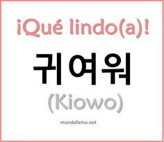 Korean Phrases, Korean Words, Korean Language Learning, Learn A New Language, How To Speak Korean, Learn Korean, Inspirational Song Lyrics, Learn Hangul, Korean Alphabet