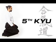 Aikido Techniques for Beginners - 5th Kyu Test Requirements - YouTube