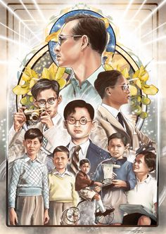 The Art District86 : In Remembrance of his majesty The King Bhumibol Adulyadej 1927-2016