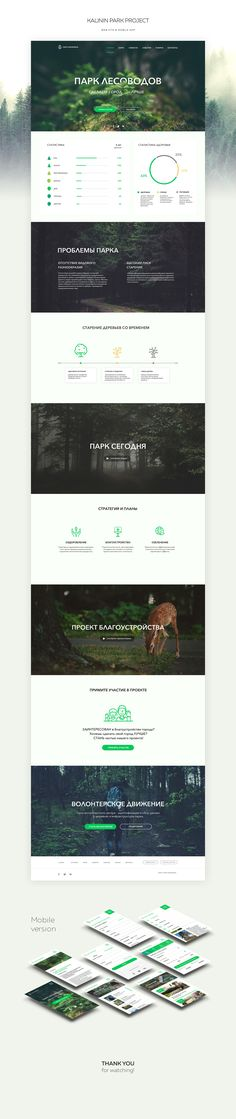 Kalinin Park on Behance. If you like UX, design, or design thinking, check out…