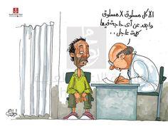 كاريكاتير - إسلام رجب (مصر)  يوم الأربعاء 25 فبراير 2015  ComicArabia.com  #كاريكاتير