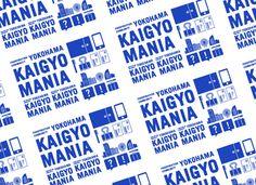Yokohama Kaigyo Mania by masaomi fujita, via Behance