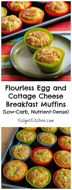Flourless Egg and Cottage Cheese Breakfast Muffins are delicious for a low-carb grab-and-go breakfast idea! These muffins have almond meal, hemp seed, flax seed, nutritional yeast, Parmesan, eggs, and cottage cheese for a muffin that's packed with nutrients. [from KalynsKitchen.com]: